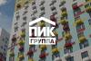 Застройщик ПИК начинает продажи девелоперской франшизы в России и СНГ